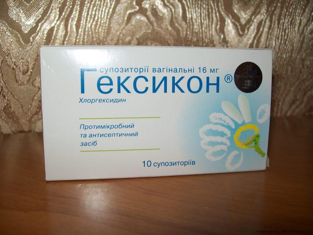 При воспалении по женски лечение в домашних условиях