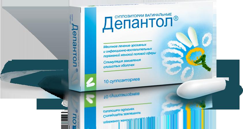 Слитные купальники 2016 купить - 34 шт от 1846 рублей на