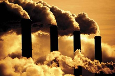 Плохая экология