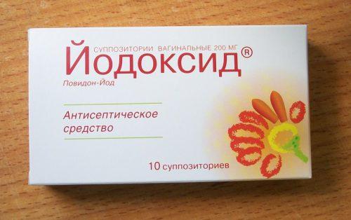 После приема таблетки дифлюкан через сколько проходит молочница