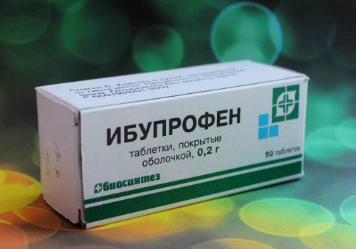 «Ибупрофен»