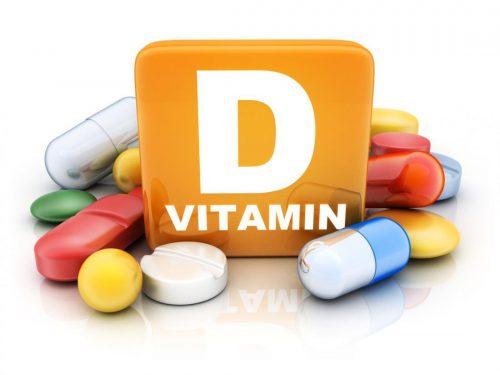 ВитаминD