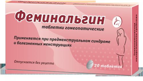 Феминальгин