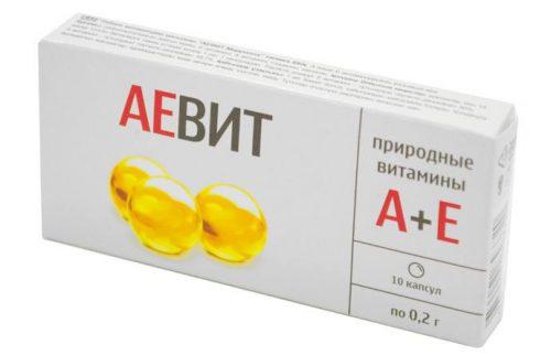 Препарат Аевит