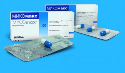 Микомакс