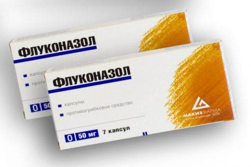 Таблетки «Флуконазол»